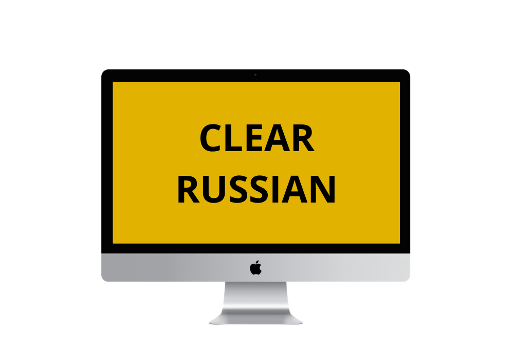 Clear Russian