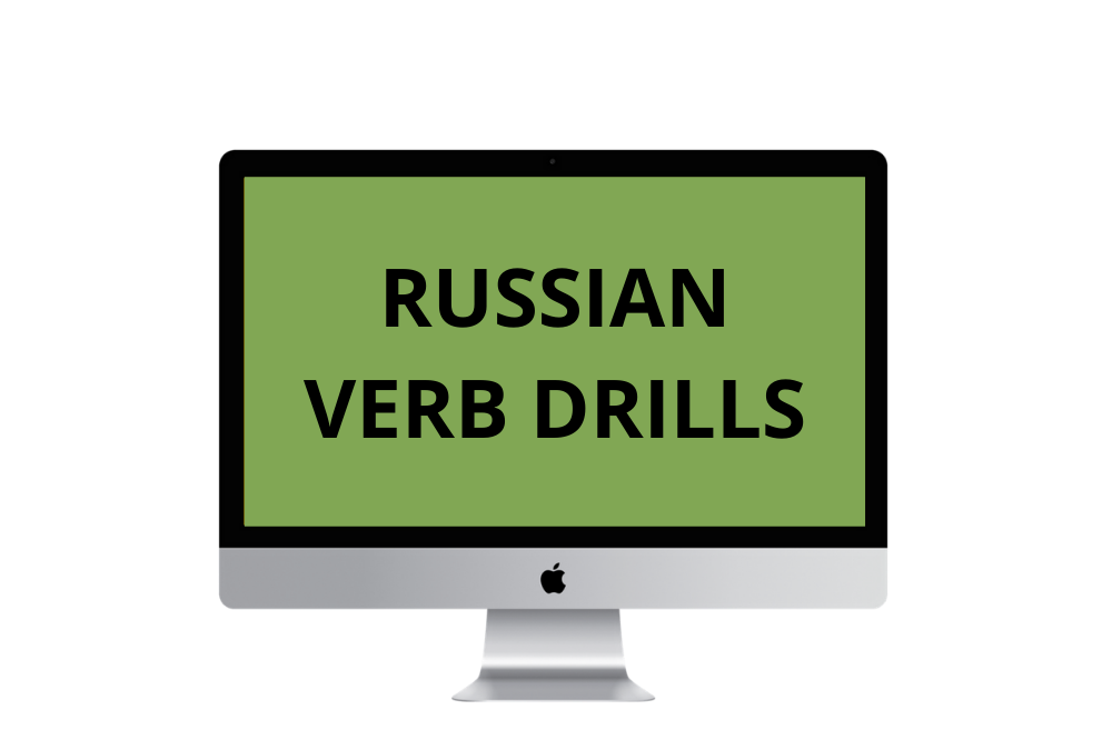 Russian Verb Drills