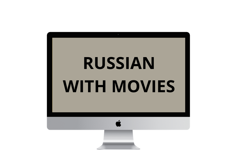 Russian with Movies – Free Course